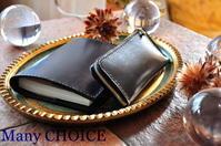 革の宝石ルガトー・ブックカバーとL型ペンケース・時を刻む革小物 - 時を刻む革小物 Many CHOICE~ 使い手と共に生きるタンニン鞣しの革