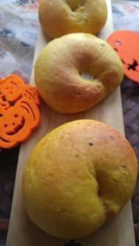 かぼちゃベーグルの朝ごパン - 料理研究家ブログ行長万里  日本全国 美味しい話