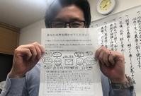 口から健康的に食べる事を真剣に考える入れ歯づくり25年の札幌の歯科技工所、プライムデンタルに所属する広報活動家のブログも見てね! - 株式会社プライムデンタルのブログ