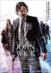「ジョン・ウィック:パラベラム」 - 好きな俳優、今日の一枚