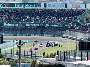 2019年F1日本グランプリに その2 - 気儘なクマの気儘日記