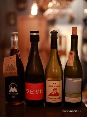 ビストロ グランジュテ(grand jete) ~ワイン一杯の幸せ~ - 日々の贈り物(私の宇都宮生活)