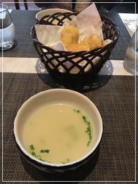 Prosciutteria Re:Pazza(プロシュッテリア レパッツァ)へ再訪@大阪/北浜 - Bon appetit!