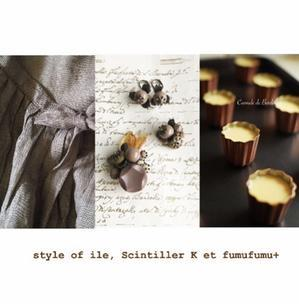 ●  『Coin de rue d'automne』秋の街角 ● - 佐藤香織の小さな手仕事