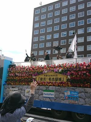 名古屋まつり!! - Belin's  Blog