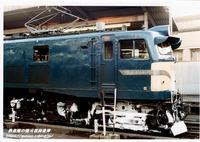 上野冬夜行到着1980年(昭和55年) - 懐可視画像庫