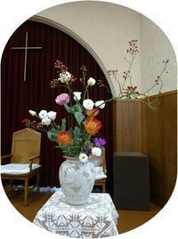 2019年10月20日礼拝聖書 - 日本ナザレン教団 尾山台教会