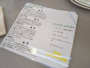 OL食べ歩き☆DiaryⅡ