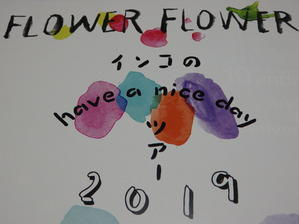 FLOWER FLOWER / インコのhave a nice day ツアー2019 @Zepp Tokyo -