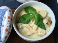 松茸のとろとろ茶碗蒸し - やせっぽちソプラノのキッチン2