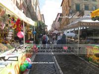 """"""" 栗祭り♪ """"@ロッカ・ディ・パーパ2019①屋台 ~ Rocca di papa 2019 ~ - 「ROMA」在旅写ライターKasumiの最新!イタリア&ローマあれこれ♪"""