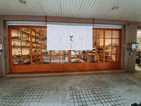 (台中:雑貨屋)物欲が沸々と~欲しい物がたくさんの台中の雑貨屋「小器生活」さん♪ - メイフェの幸せ&美味しいいっぱい~in 台湾