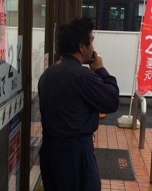 井上靜 網誌