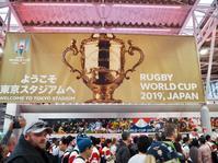 JAPAN vs 南アフリカ - Parja's Diary