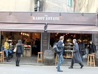 ロンドンでホットチョコレートを楽しむなら、この20軒 - イギリスの食、イギリスの料理&菓子