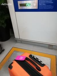 香港國際機場二號客運大樓到着 - 香港貧乏旅日記 時々レスリー・チャン