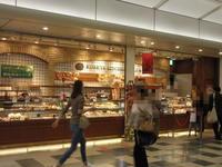 【恵比寿情報】神戸屋キッチン アトレ恵比寿店のハロウィンパンが可愛い - 岐阜うまうま日記(旧:池袋うまうま日記。)