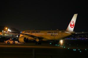 初! JAL A350 - My favorite Photo book