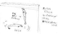 三七人参で生き返ったドジョウ - 昭和薬局ブログ