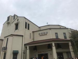 PTA社会見学会 - 久米田高校校長のブログ