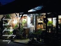 【お知らせです】 本日10月21日(月)は お休みを頂きます。 -  Flower and cafe 花空間 ivory (アイボリー)
