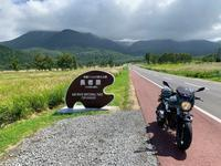別府秘湯野天温泉巡りツーリング - スクール809 熊本県荒尾市の個別指導の学習塾です