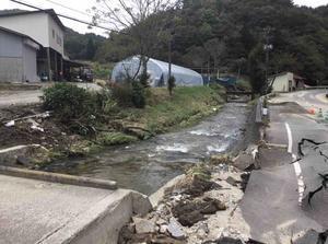 川前町ー床上浸水、法面崩落等の被害 - 風のたよりー佐藤かずよし
