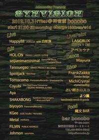 10/31 SYNVISION@神宮前bonobo - Tomocomo 'Shamanarchy'