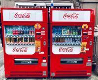ラッキーCoke On Pay 自販機2台並列発見。 - 設計事務所 arkilab