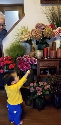 緩急つけて - お花に囲まれて