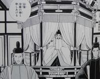 野宮の鳥居(Torii gate of Nonomiya) - ももさへづり*やまと編*cent chants d'une chouette (Yamato*Japon)