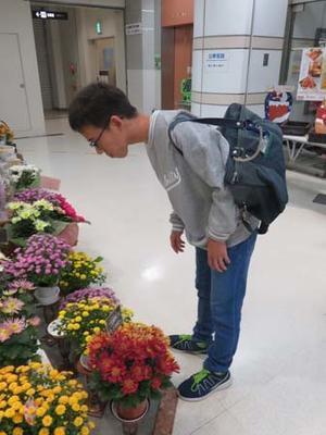 みちのくだより~その5~ - 賀名生分校ブログ「青春日和」