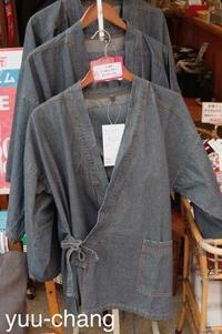 美観地区デニムの作務衣 - 下手糞でも楽しめりゃいいじゃんPHOTO BLOG