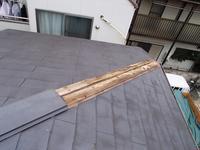 台風で屋根が壊れた - 快適!! 奥沢リフォームなび