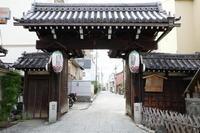 「島原界隈角屋(すみや)もてなしの文化美術館」 - ほぼ京都人の密やかな眺め