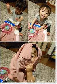 【祝】姫1歳になっちゃいました!と今の時期の難しい服装選び… - 素敵な日々ログ+ la vie quotidienne +
