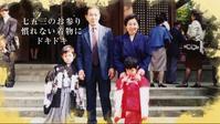 素敵なプロフィールムービー!! - museum of modern happiness west53rd日本閣