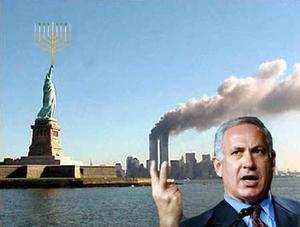 ネタニヤフ、イスラエル首相の座から排除された!新時代がやってきた! - 爆龍ブログ