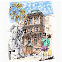 プラハ美術館 - A hokusai manga / 阿呆苦斎 漫画