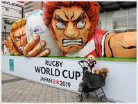 ラグビーワールドカップ大分開催中、今思うと、もっともっと街中歩いておけばよかったな。。。 - さくらおばちゃんの趣味悠遊
