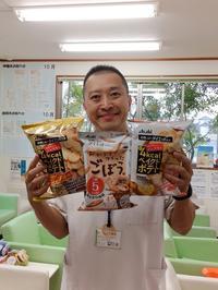 ダイエットお煎餅試食会 - ライフ薬局(茨城県神栖市)ウェブログ