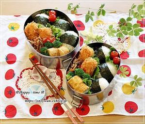 おにぎり・コロッケ弁当と今日のわんこ♪ - ☆Happy time☆