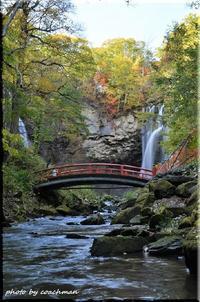 秋色・アシリベツの滝 - 北海道photo一撮り旅