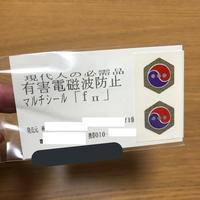 餓鬼の性癖1873 - 風に吹かれてすっ飛んで ノノ(ノ`Д´)ノ ネタ帳
