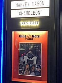 """Harvey Mason """"Chameleon""""@Blue Note TOKYO 2019.10.18 - Guitarのひとりごと"""