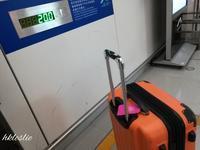 2號客運大樓をうろうろ - 香港貧乏旅日記 時々レスリー・チャン