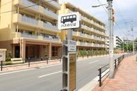 門真市と大阪市鶴見区の市境をまたぎました - 新世界遺産への道~奥の細々道~