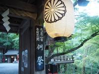 貴船神社 例祭 貴船祭(京都市北区) - y's 通信 ~季節を彩る風物詩~