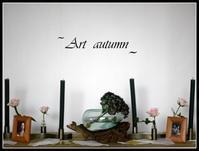 10月レッスン報告**アートを楽しむ秋** - *PRIM  ROSE*