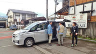 町田のフットパスへ - 浦佐地域づくり協議会のブログ